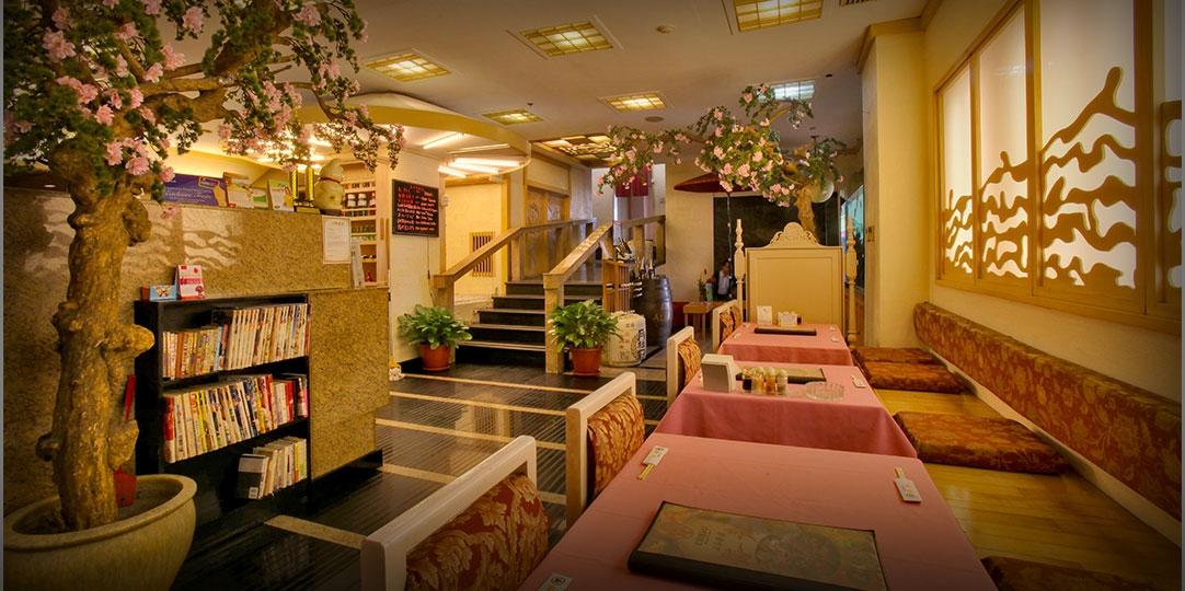 Kaishu Restaurant